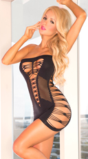 Not Just After Dark Strappy Chemise