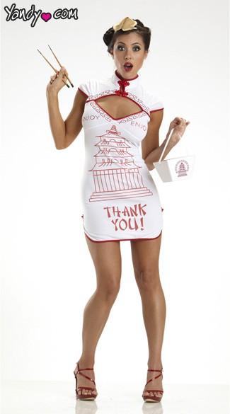 Chinese Take Out Costume  sc 1 st  Yandy & Chinese Take Out Costume Chinese Take Out Halloween Costume ...