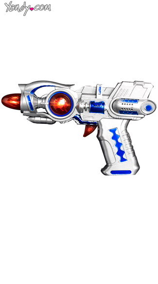 Galaxy Gun - as shown
