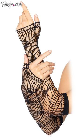 Distressed Net Arm Warmers - Black